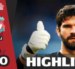 ไฮไลท์ฟุตบอล พรีเมียร์ลีก อังกฤษ เอฟเวอร์ตัน 0-0 ลิเวอร์พูล 21 มิถุนายน 2563